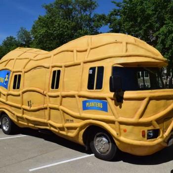 peanut truck- carousel